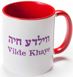 Vilde Chaya Mug