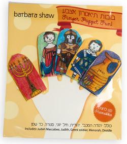 Hanukkah Finger Puppets Set
