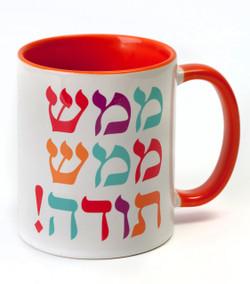 Thank You Mug - Red / Orange