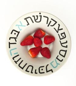 Modern Alphabet Bowl