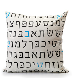 Modern Alphabet Cushion - White