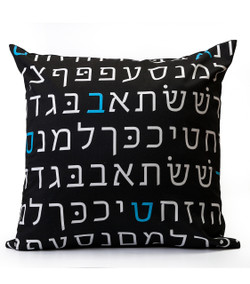 Modern Alphabet Cushion - Black