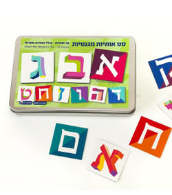 Magnetic Hebrew Alphabet