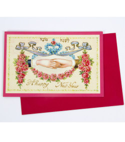 Happy New Year Greeting Card - Red