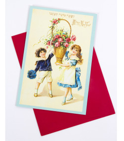 Happy New Year Greeting Card - blue