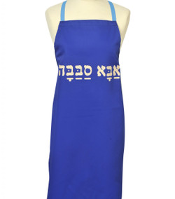 Aba Sababa 'Cool Dad' Apron - Royal Blue