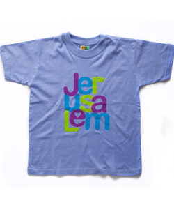 Jerusalem City Kids T Shirt - LIght Blue