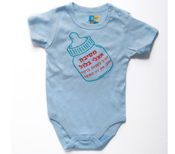 """Crib Party"" Onesie"