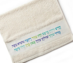 Hand Towel - Passover Seder