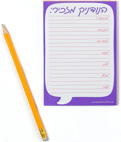 Nagging List Notepad