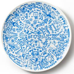 NEW! Haggadah Seder Plate