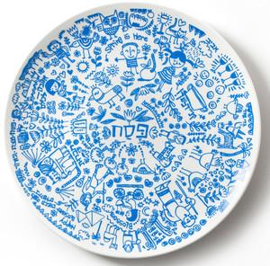 Haggadah Seder Plate. Image 1  sc 1 st  Barbara Shaw Gifts & Haggadah Seder Plate | Barbara Shaw Gifts