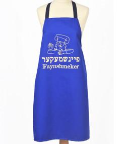 Apron - 'Faynshmeker' Connoisseur'