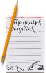 The Gantseh Megillah Notepad
