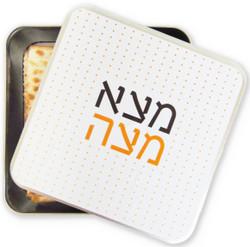 Matzah Tin Storage Box - Found The Matzah.