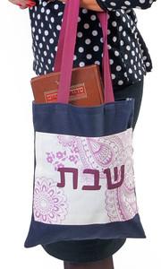 Tote Bag - Paisley Shabbat