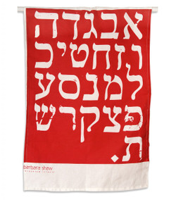 Aleph Bet Dish Towel - Tomato Red