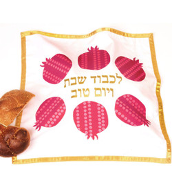 Challah Cover - Pink Pomegranate with Gold Trim