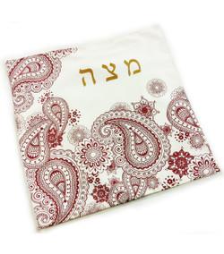 Matza Cover - Henna Paisley Burgundy