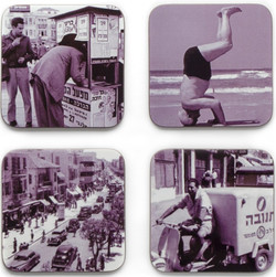 Vintage Israeli Coasters - Set of 4