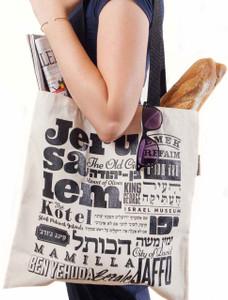 Jerusalem Streets Tote Bag - White