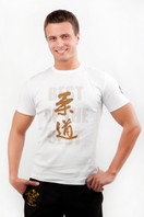 JUDO BEST OF THE BEST LIMITED EDITION  Mens T-shirt 1/2