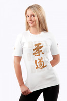 JUDO BEST OF THE BEST LIMITED EDITION Womens T-shirt 1/2