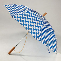 Bavarian Umbrella with carrying string
