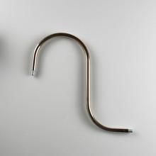 Goose Neck Bent Arm