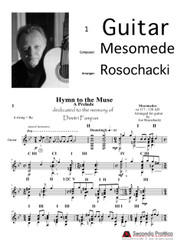 The Hellenic Suite- Hymn to the Muse by Mesomede/Rosochacki