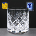 "Fully Cut ""Traditional"" Whisky Glass slb"
