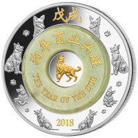 "2018 ""LUNAR YEAR OF THE DOG"" 2oz Silver .999 with real Jade 2000 KIP Laos"