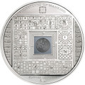 2016 Milestones of Mankind - EGYPTIAN LABYRINTH MAZE $10 Silver Coin - Cook Islands