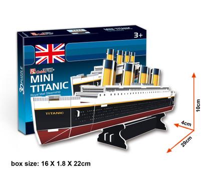 7280 TITANIC 30PCS