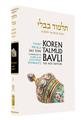 Koren Talmud Bavli - Daf Yomi (Black & White) Edition -  Taanit & Megilla