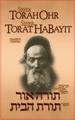 Torah Ohr & Torat HaBayit