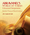 Abravanel's World of Torah: Bereishit