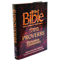 The Bible Proverbs (Mishlei) Da'at Mikra
