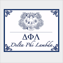 ΔΦΛ Bid Cards (Set of 10)