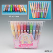 My Style Princess Felt Tip Pens, 10 Colours C www.the-village-square.com EAN: 4010070225247