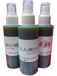 Herbal Wash (External Use)