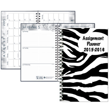 2015-2016  House of Doolittle (HOD274RTG65) Academic Planner with Translucent Cover Zebra Design 5 x 8