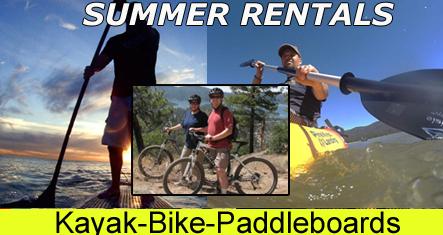 summer-rentals.jpg