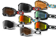 Oakley Splice Snow Goggle 2012