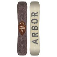 Arbor Draft Snowboard 2017