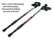 Snowjam Telescopic Adjustable Anti Shock Ski, Snowshoe Walking & Hiking Poles