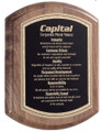 Victory Walnut Barrel Award Plaque - Multiple Size Options