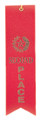 2nd Place Red Carded Ribbon with String 2 X 8