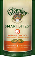 Greenies SmartBite Hairball Control Chicken