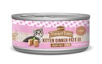 Merrick Purrfect Bistro Grain Free Kitten Dinner Pate Canned Cat Food 3oz
